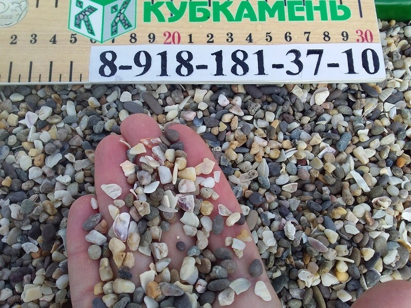 Купить морскую гальку крымскую оптом от поставщика по низкой цене с доставкой
